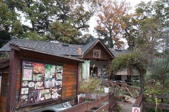 Garden Restaurant Sakura Nagatoro