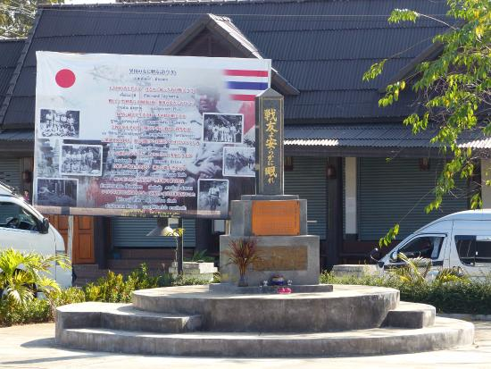 Thailand-Japan Friendship Memorial