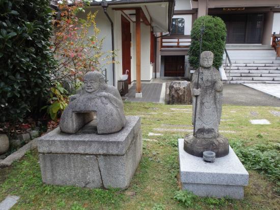 Kuya-ji Temple