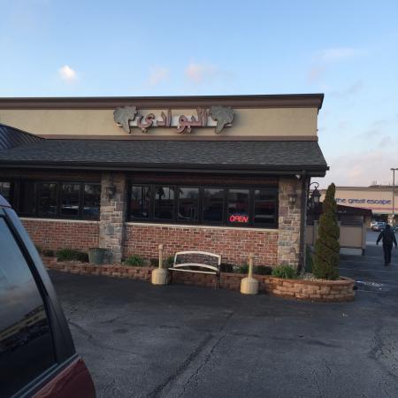 Bridgeview, IL: photo14.jpg