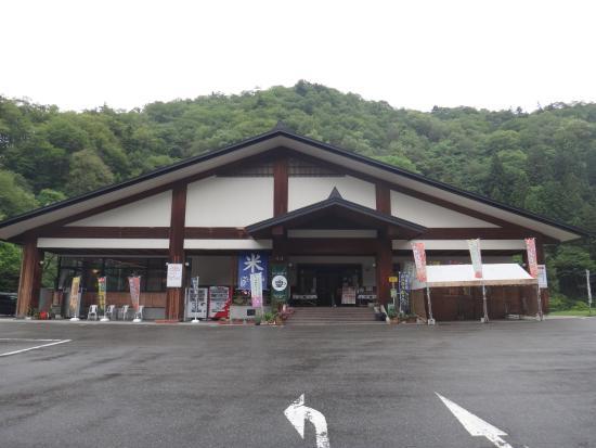 Michi no Eki Yamaguchi Onsen Kirara289