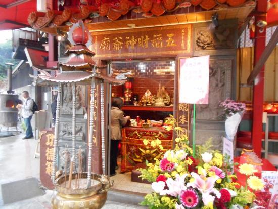 五福財神爺廟