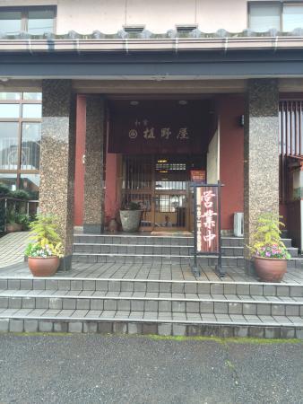 Uenoya