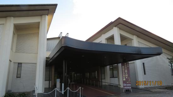 Oita Prefectural Museum of History