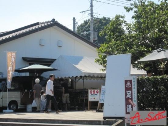 Road Station Komochi : 2