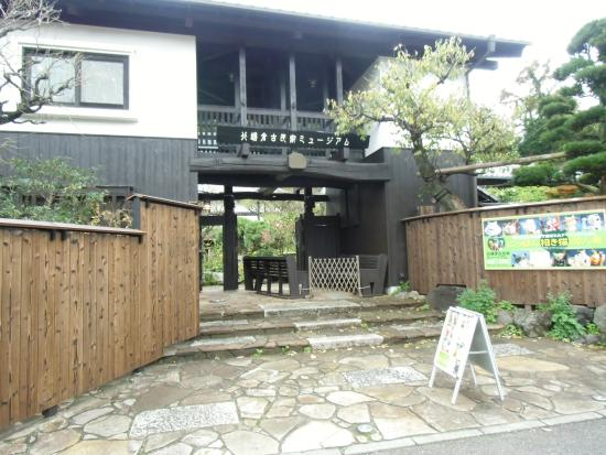 ‪Kitakamakura old private house Museum‬
