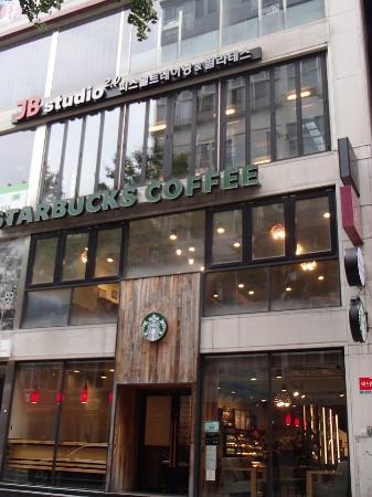 Starbucks Gwangbok Jungangro