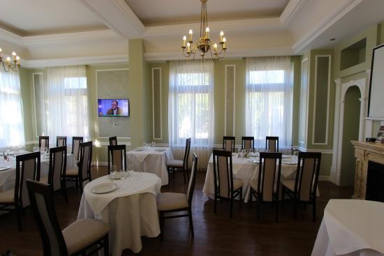 Focsani, Romania: Dining