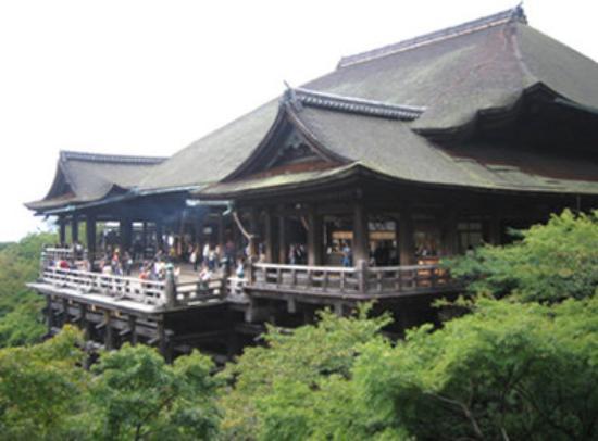 Hotel Vista Premio Kyoto: Kiyomizudera Temple