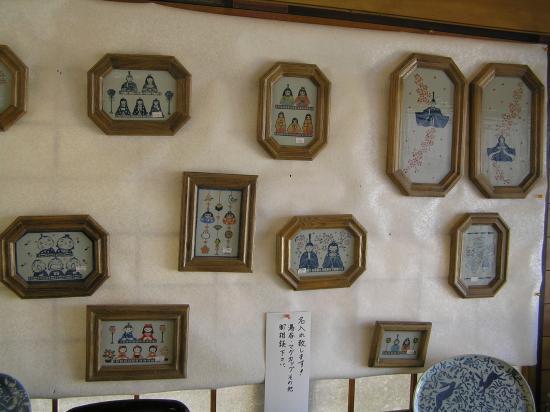 Aizu Hongo Yaki Gallery