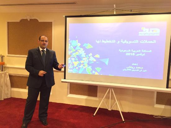 Mohammed Reiad - Digital Marketing Arabic Speaker