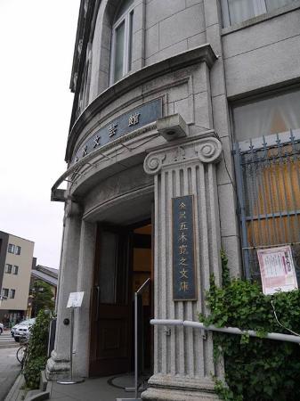Kanazawa Bungei-kan