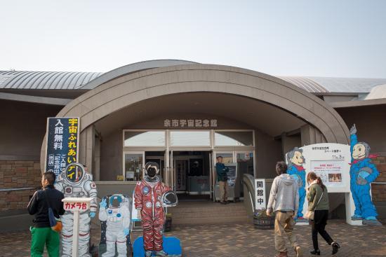 Universe Memorial Hall Yoichi