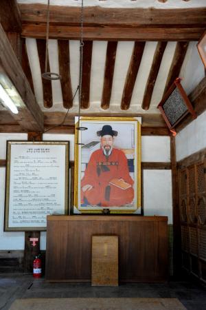 Restaurants in Sancheong-gun