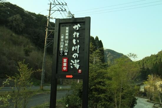 Kareigawa no Yu