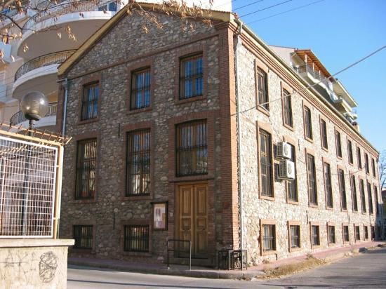 Ίδρυμα Θρακικής Τέχνης και Παράδοσης