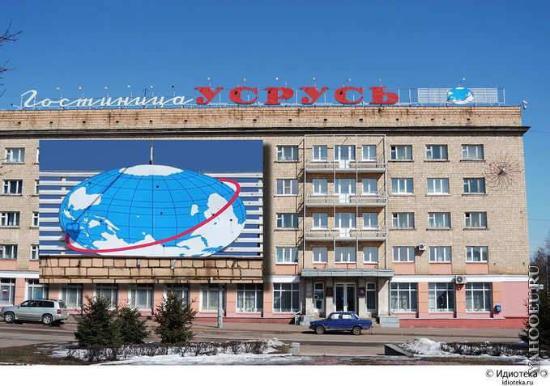 знакомства на одну ночь в усолье сибирском