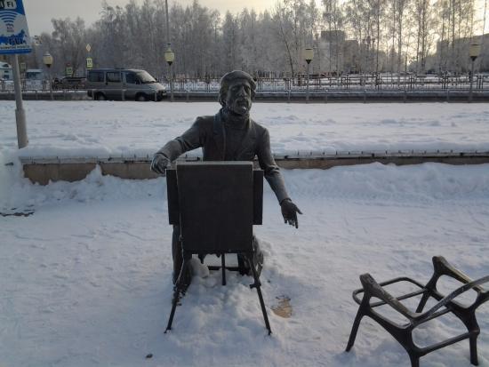 Sculpture Artist