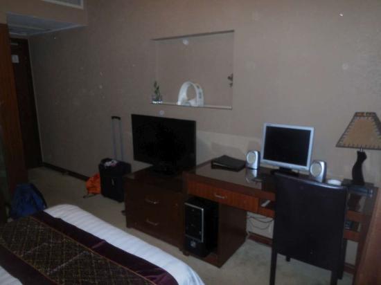Bokai Business Hotel: Chambre coin bureau
