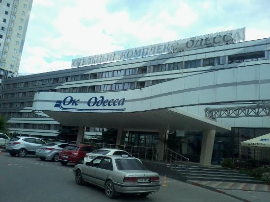 """Odessa Hotel Complex: Гостиничный комплекс """"Одесса"""""""