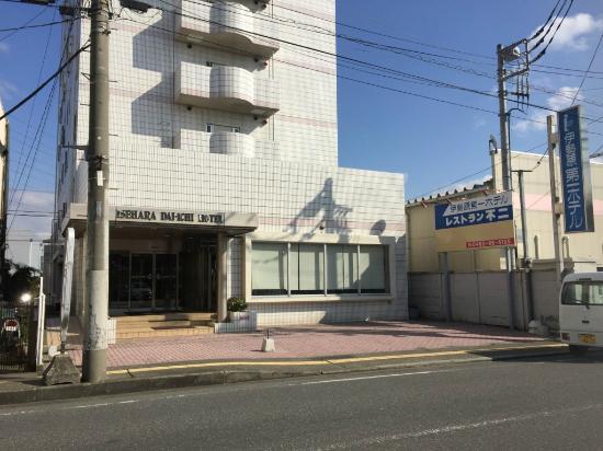 Isehara Daiichi Hotel: ホテル玄関