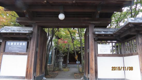 Sato Kei Art Museum