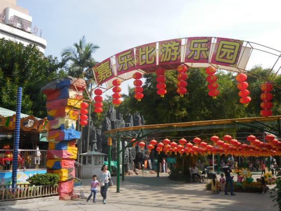 Shantou Overseas Chinese Hotel: Caribean Amusement Park