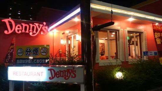 Denny's Omatsu
