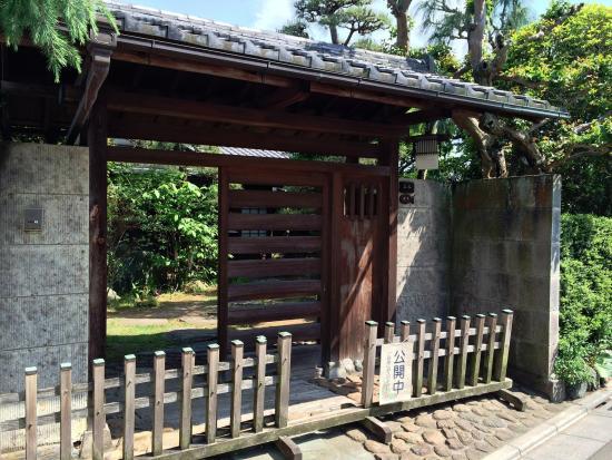 Mizuki Yoko Residence