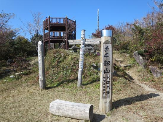 Kusenbuyama