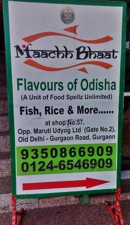 Maachh Bhaat: Maach Bhaat