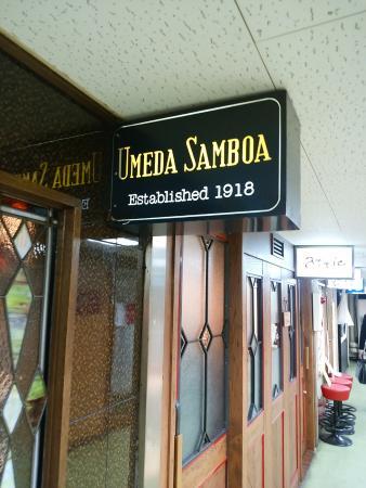 Umeda SAMBOA