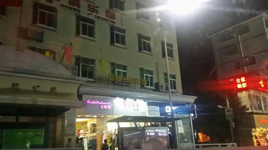 NiuLan Qian ShangYe Jie
