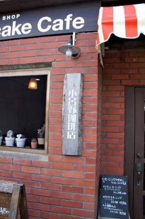 Korono Coffee Shop
