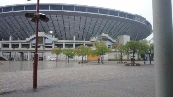 Matsuyama Chuo Park