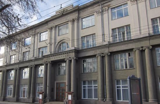 Novosibirsk State Conservatory of M. I. Glinki