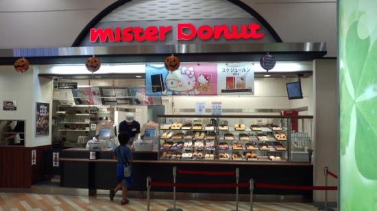 Mister Donut Aeon Nagoya Dome Mae