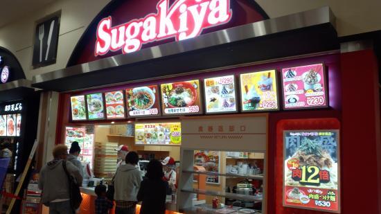 Sugakiya Aeon Nagoya