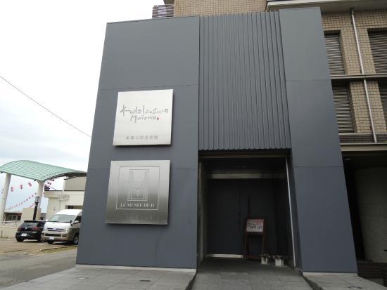 Kaku Isaburo Museum