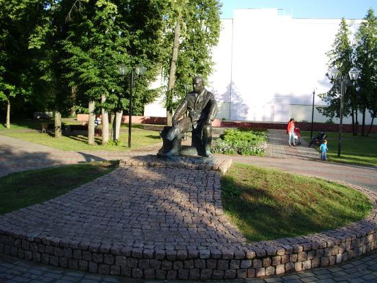 M.G. Meshheryakov Monument