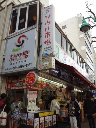 Kanryukan Seoul Ichiba