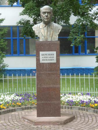 A.Ya. Bereznyak Bust-Monument