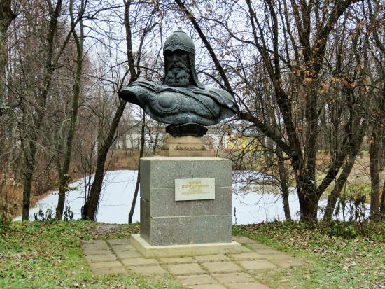 Yuriy Dolgorukov Monument