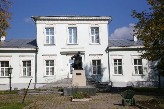 House-Museum of Chaikovskiy