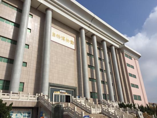 Pingyi County, Chine : Tianyu Natural Museum