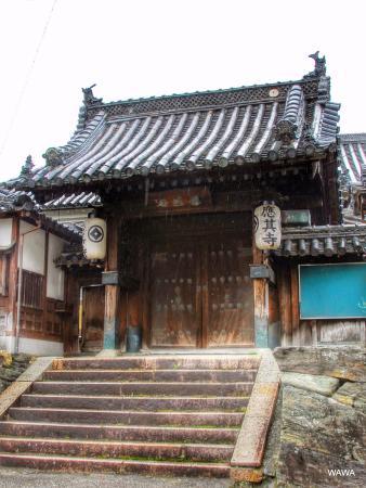 Ogo-ji Temple