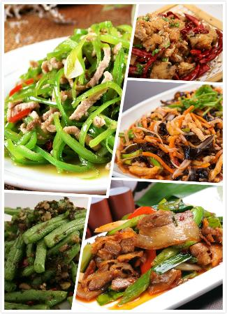 Flavours Chinese restaurant