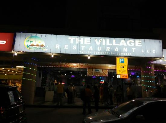 The Village Restaurant, Dubai - Al Qusais Industrial Area 2