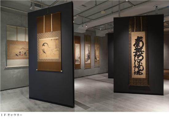 Kashima Arts
