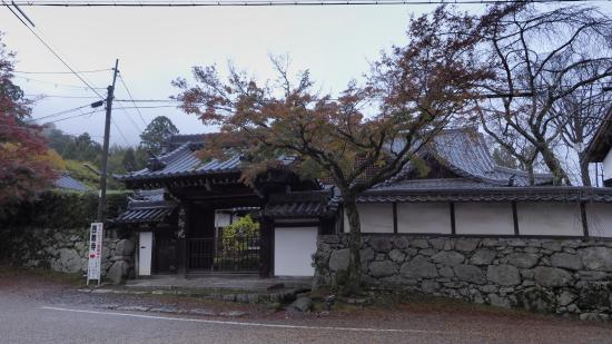 Shikan-in Temple